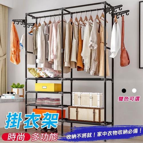 時尚多功能掛衣架 1組入 吊衣架 衣帽架 衣櫥架 衣櫃架 置物架