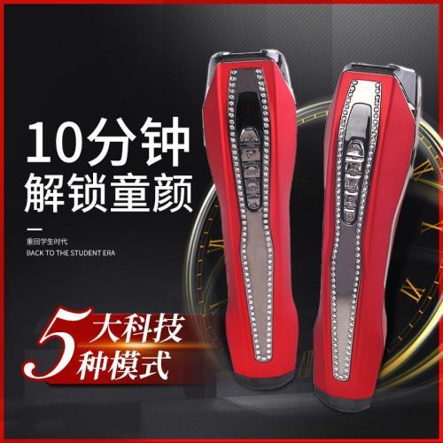 『環球嚴選』日本宙斯五代提拉祛紋射頻美容器/家用臉部面部按摩導入儀 AA0123