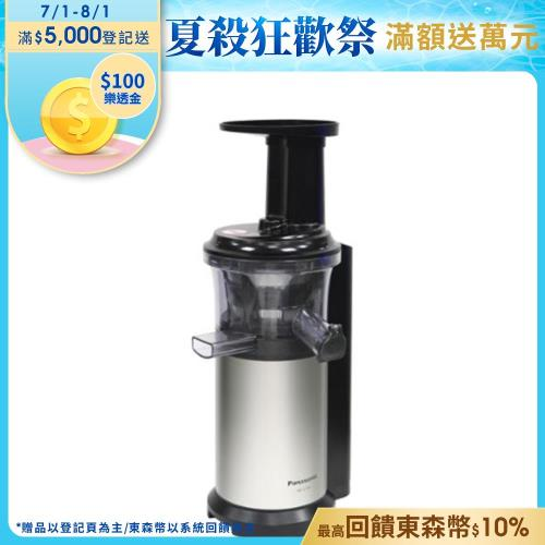 Panasonic國際牌400ML低速慢磨蔬果機慢磨機果汁機MJ-L500/