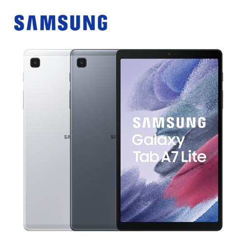 SAMSUNG三星 Galaxy Tab A7 8.7吋 LTE (3G/32G) 平板電腦 SM-T225