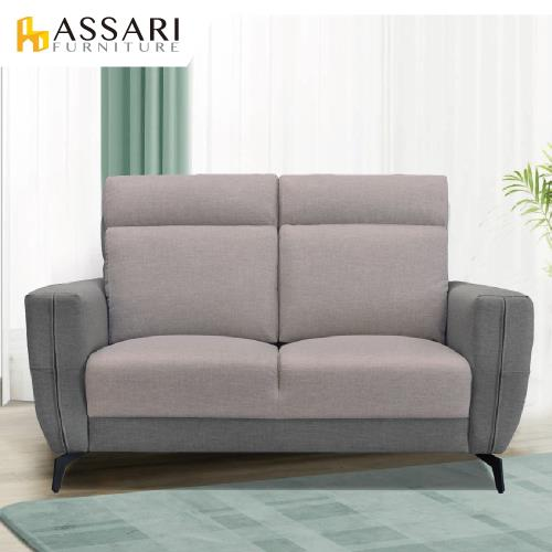 ASSARI-麥拉倫舒適靠背雙人座貓抓皮沙發