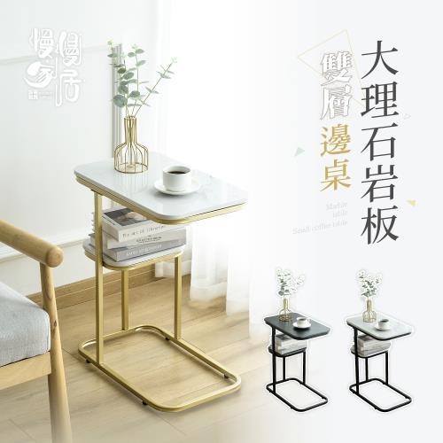 慢慢家居-清奢款-大理石岩板客廳沙發邊桌(小茶几)