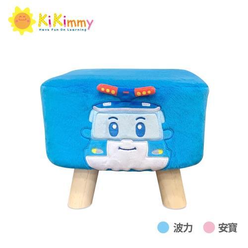 Kikimmy 救援小英雄兒童小椅凳(穿鞋凳、兒童椅)
