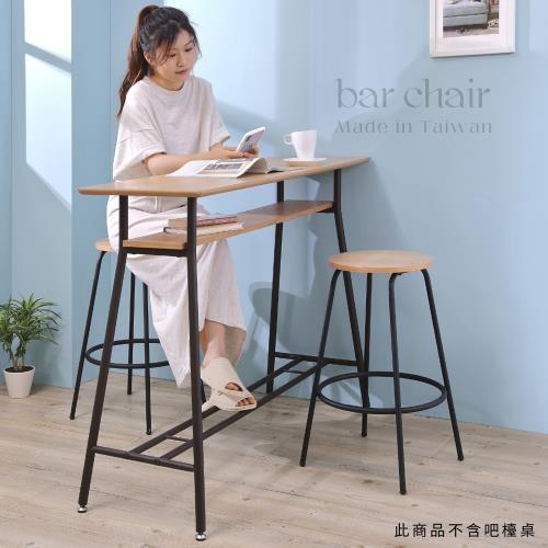 【TKY】愛爾蘭吧檯椅/吧台椅/高腳椅/一組2入(台灣製造)