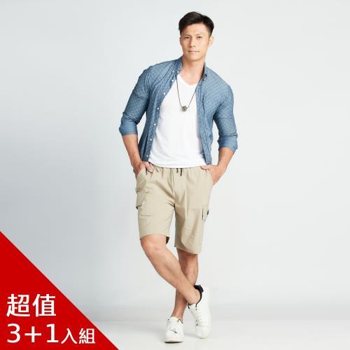 Lisin日本專櫃唯一多口袋機能短褲