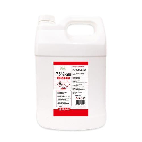 HAPPY HOUSE 4公升75%酒精防護清潔液_4000ML-1桶