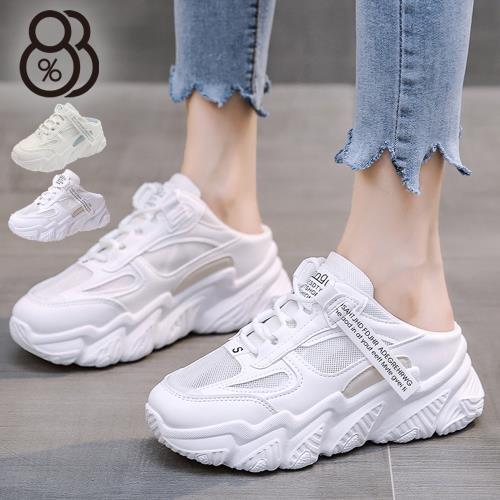 【88%】5cm休閒鞋