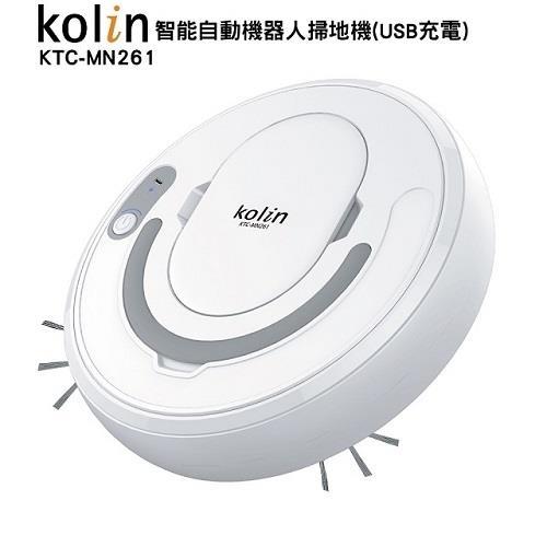 一日限殺售完回價【歌林Kolin】智能自動機器人掃地機(USB充電)KTC-MN261(庫)