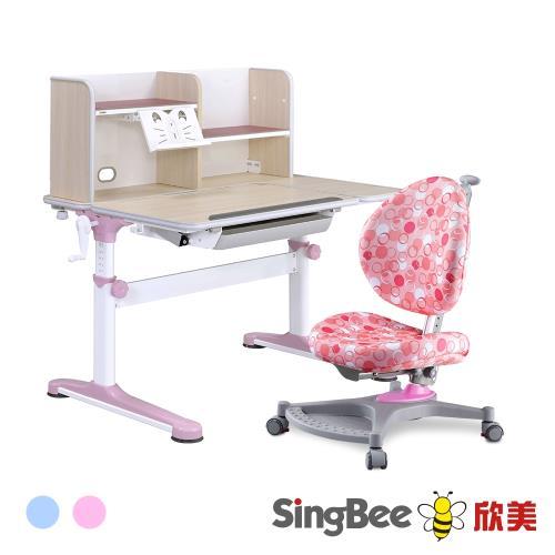 【SingBee