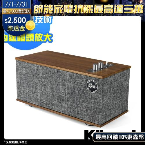 【美國Klipsch】藍牙喇叭-可連接黑膠唱盤