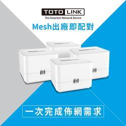 TOTOLINK T6 AC1200 Mesh網狀WiFi路由器系統-四入