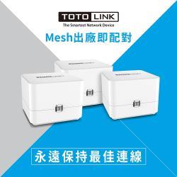 TOTOLINK T6 AC1200 Mesh網狀WiFi路由器系統-三入