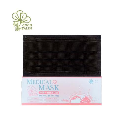 【丰荷 荷康】醫用醫療口罩 雙鋼印 台灣製造_黑武士 時尚黑(50/盒)