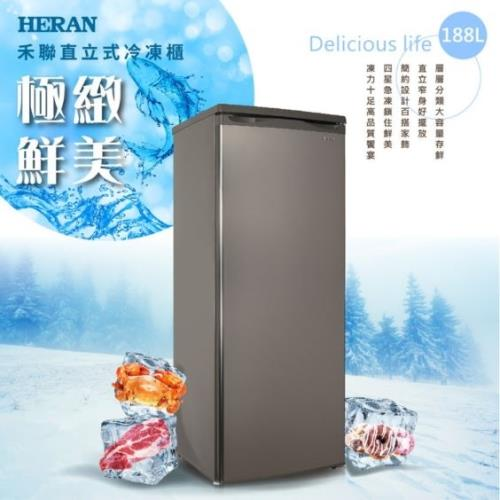 【福利品】HERAN禾聯 188L直立式冷凍櫃 HFZ-1862-庫(H)