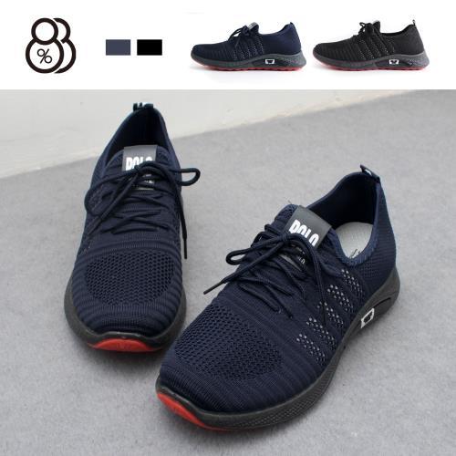 【88%】(男鞋40-44)3CM休閒鞋
