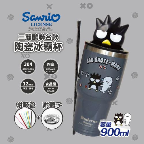 【德國Buderus】三麗鷗聯名款陶瓷冰霸杯 900ml - 酷企鵝正版授權
