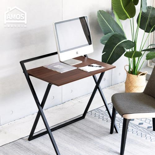【Amos】折疊收納玩轉書桌