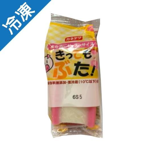 日本製小豬魚板65G/包【愛買冷凍】/