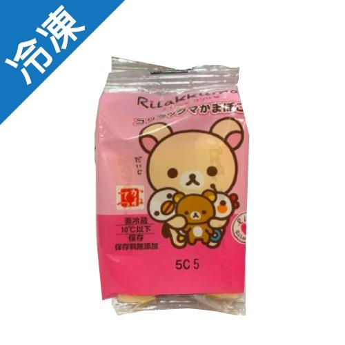 日本製小白熊魚板70G/個【愛買冷凍】/