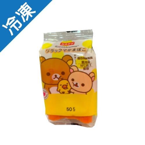 日本製小橙熊魚板70G/個【愛買冷凍】/