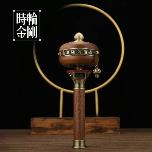 【新韻傳音】實木計數手搖轉經輪