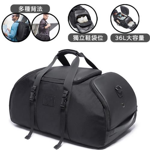【Haoner】酷炫大容量旅行包