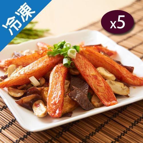 日式風味蟹棒250G±5%/包(魚漿製品)x5【愛買冷凍】/
