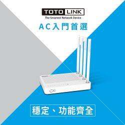 TOTOLINK A700R AC1200 無線雙頻WIFI分享器