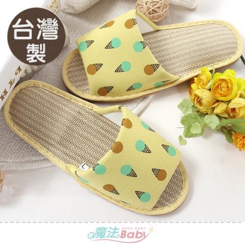 魔法Baby 室內拖鞋 台灣製防滑涼感蓆面拖鞋~sd0716