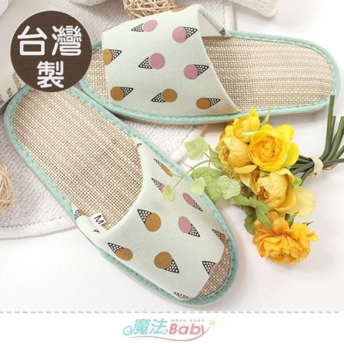 魔法Baby 室內拖鞋 台灣製防滑涼感蓆面拖鞋~sd0715