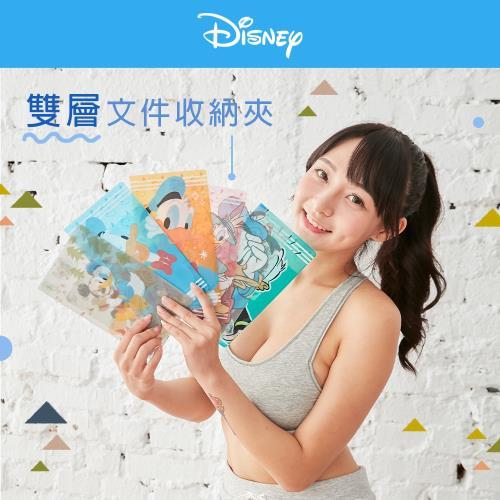 【迪士尼】唐老鴨雙層文件收納夾/口罩收納-六款