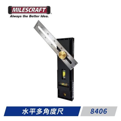 Milescraft-8406 水平多角度尺