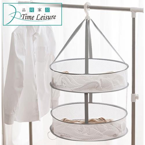 Time Leisure 可折疊 衣物透氣雙層曬衣籃
