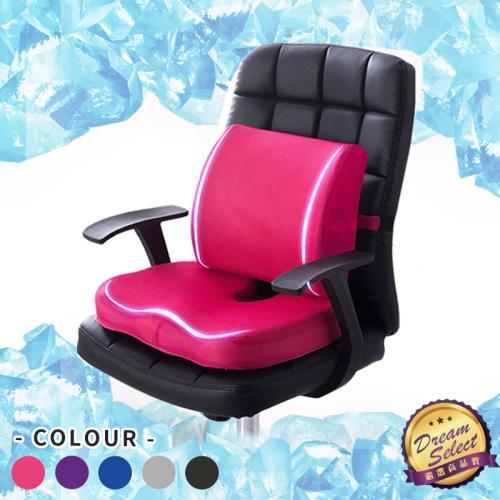 多功能涼爽凝膠坐墊套組 坐墊+腰靠墊 蜂巢式坐墊 減壓坐墊 腰靠墊 涼感坐墊 冷凝墊