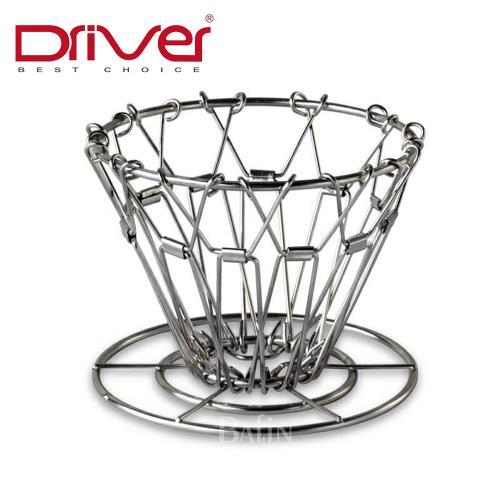 【Driver】不鏽鋼摺疊式錐形濾杯(1~4人份)