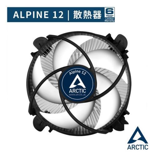 【ARCTIC】Alpine