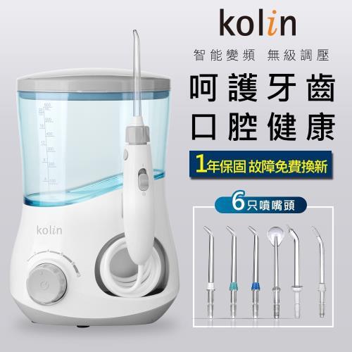 【Kolin 歌林】家用型高效能沖牙機KTB-JB187(沖牙器/洗牙器/潔牙機)-庫
