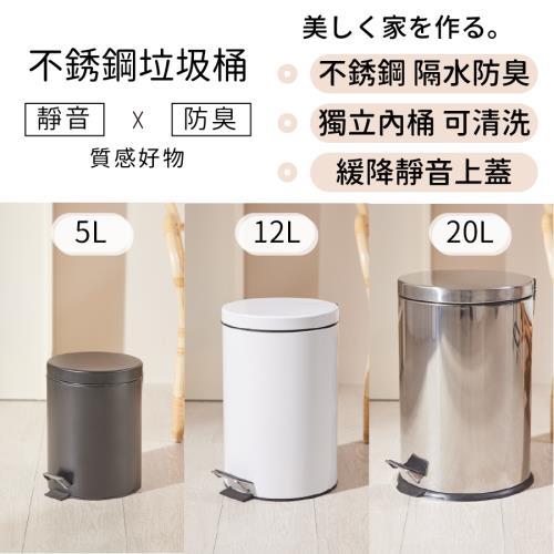 靜音緩降12公升中號腳踏垃圾桶(三色可選)