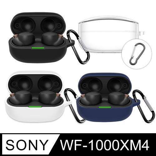 SONY WF-1000XM4專用 透明/純色矽膠耳機保護套 (附吊環)