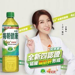 每朝健康綠茶650ml *24入