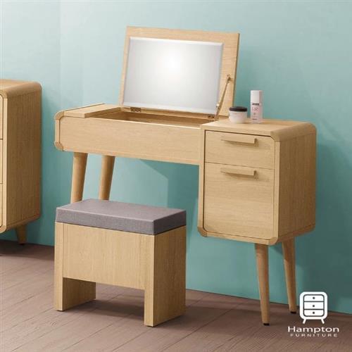 【Hampton 漢汀堡】艾米堤3尺掀鏡式化妝桌椅組
