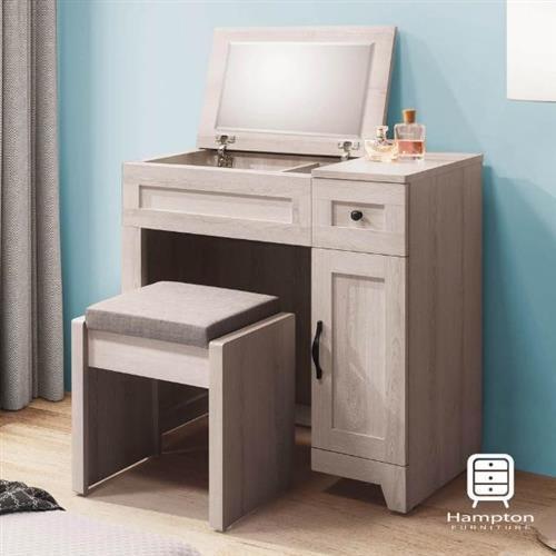 【Hampton 漢汀堡】珍尼絲2.7尺掀鏡式化妝桌椅組