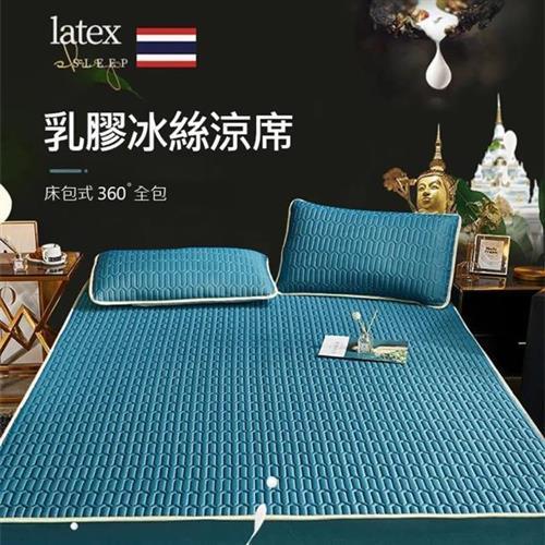 床包式乳膠涼蓆-單人/雙人尺寸(床包、乳膠涼床墊、涼墊、涼感墊)