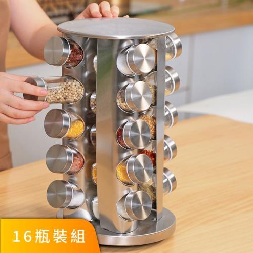 『環球嚴選』16瓶裝不銹鋼玻璃旋轉調味罐組/不銹鋼/玻璃罐/旋轉/調味罐/方便A7D00059