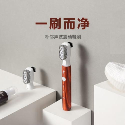 『環球嚴選』電動聲波震動雙層清潔鞋刷/電動/聲波/震動/雙層/清潔A7D00053/