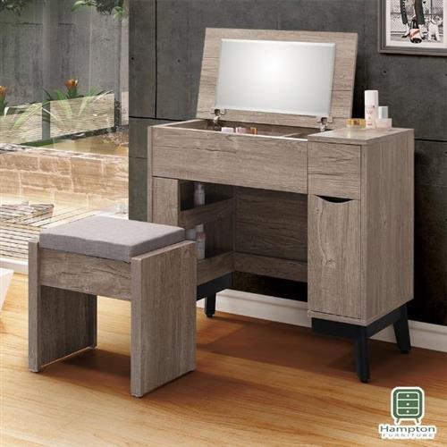 【Hampton 漢汀堡】胡貝爾2.7尺掀鏡式化妝桌椅組