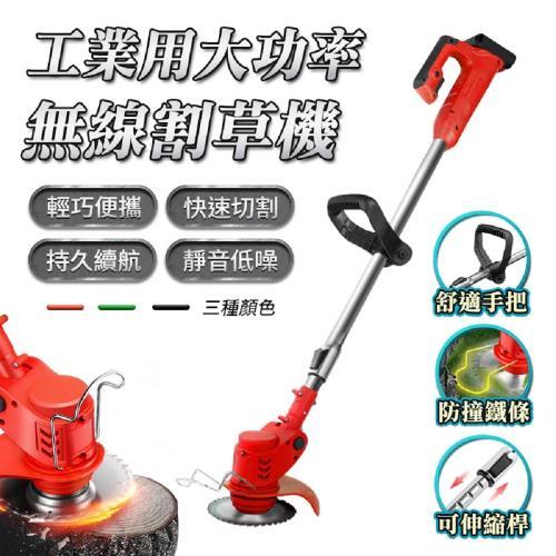 【FJ】工業用大功率無線割草機CG5(花草修剪必備)顏色隨機