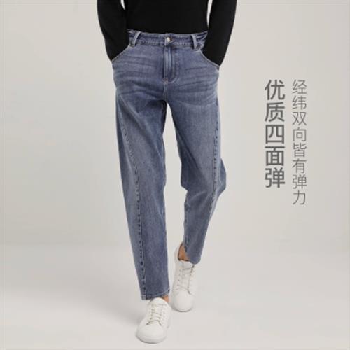 『環球嚴選』男款彈性3D立體牛仔褲/男裝/彈性/透氣/3D立體/百搭WEA00047/