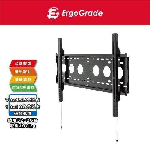 ErgoGrade