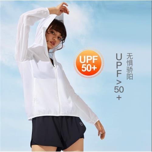 『環球嚴選』女款戶外輕薄抗UV運動外套/女裝/薄款/防曬/抗UV/戶外/運動WEA00098/